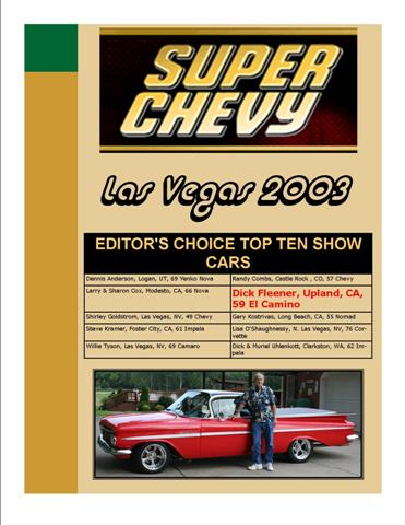 super-chevy-small.jpg